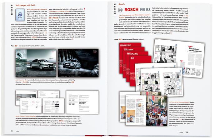 Fachchinesisch, Doppelseite Corporate Identity Beispiele, Susanne Zippel