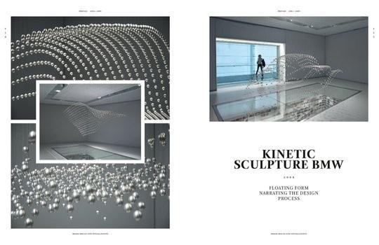 Art+Com Buch, Innenseite
