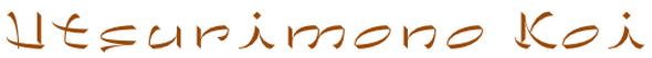 FontShop Chineze
