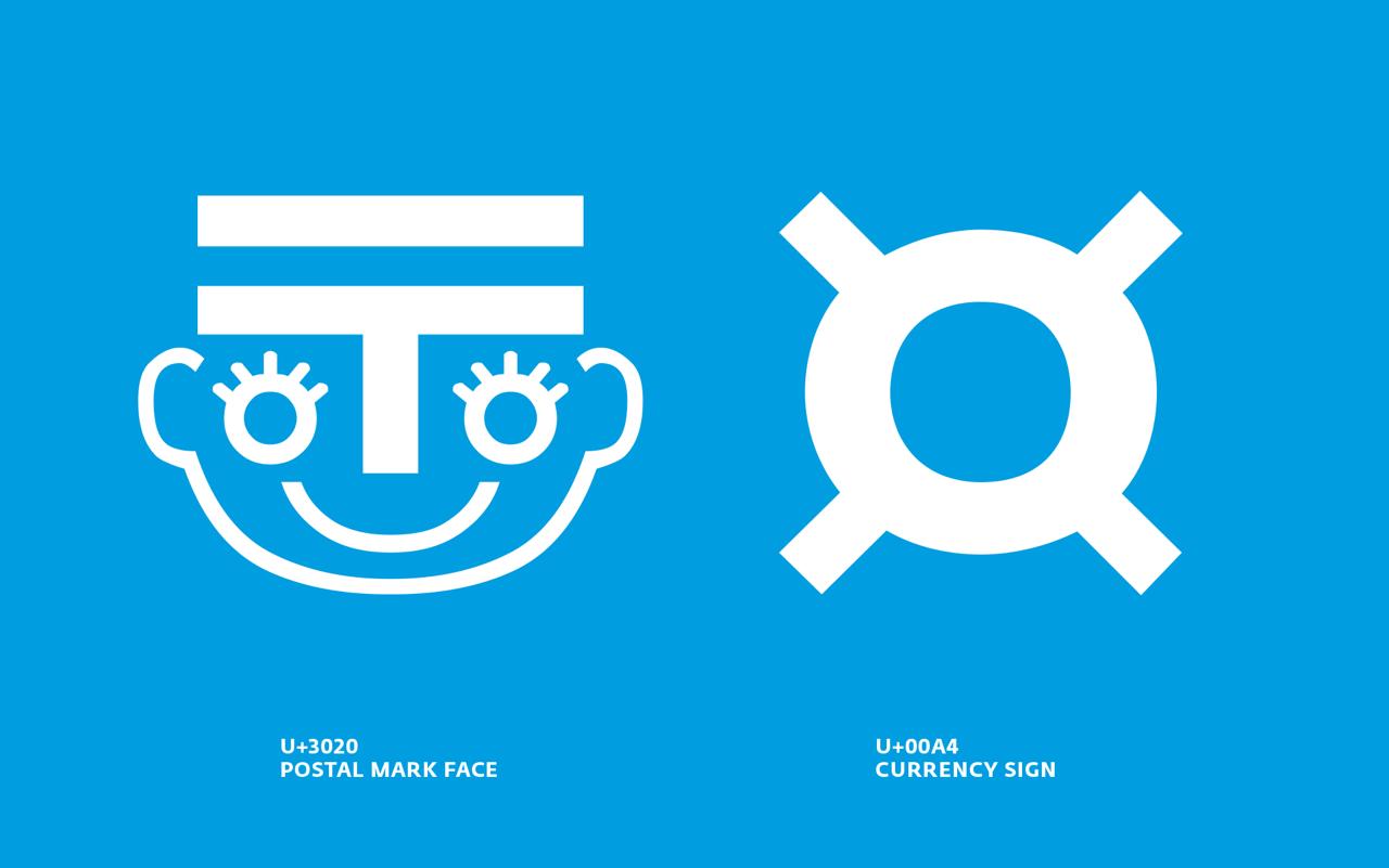Bergerhausen Unicode 2-1