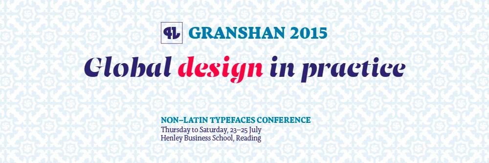 banner_template_Granshan2015_fontblog_1000px
